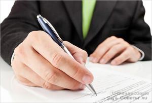 Документы подписывать