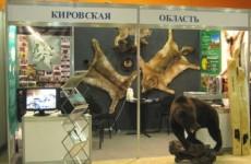 Российских представителей ждут на выставке в Германии