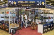 В Ростове пройдет выставка «Охота. Рыболовство и активный отдых»