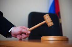 Письмо о незаконном наказании по ч.3 ст. 8.37